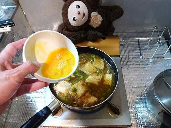 厚揚げとえんどう豆の卵とじ 作り方