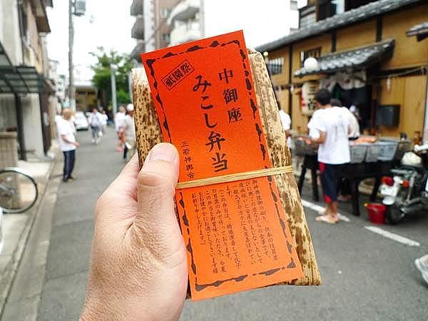 祇園祭 みこし弁当