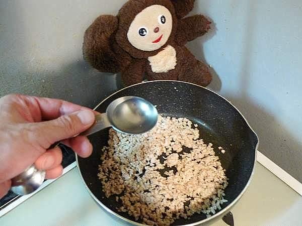 ゴーヤの鶏そぼろあんかけ 作り方