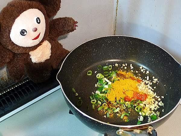 カレー味の麻婆ナス 作り方