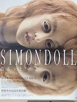 SIMON DOLL