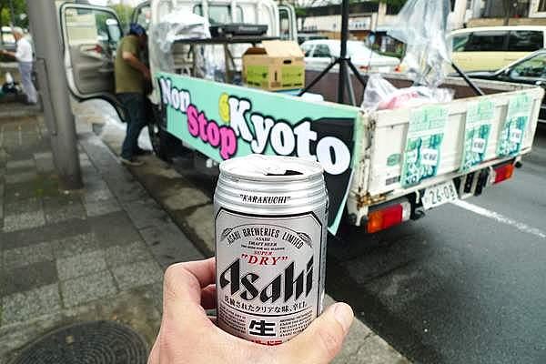 NON STOP KYOTO  2014.09.06 「NO WAR サウンドデモ」