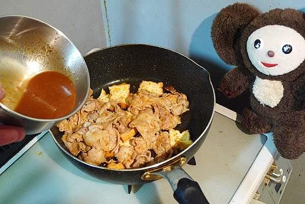 豚肉とねぎのピリ辛みそ炒め