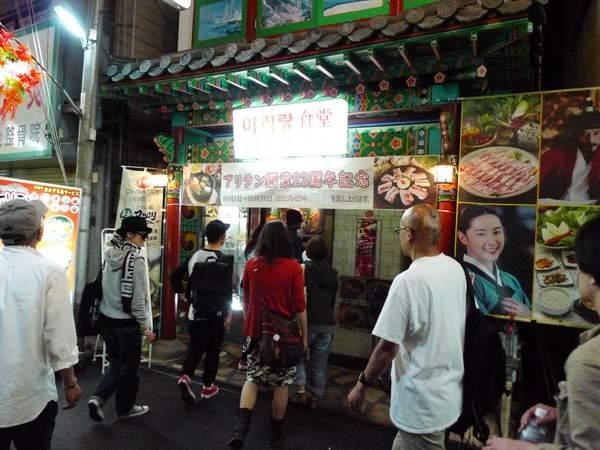 大阪カウンター