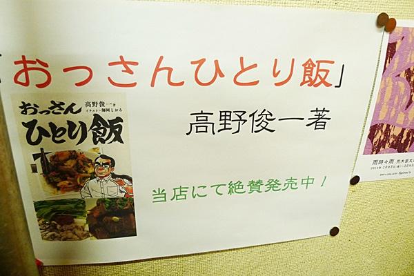 たこ焼き「壺味」