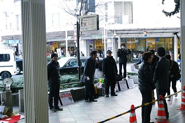 京都マルイ前カウンター