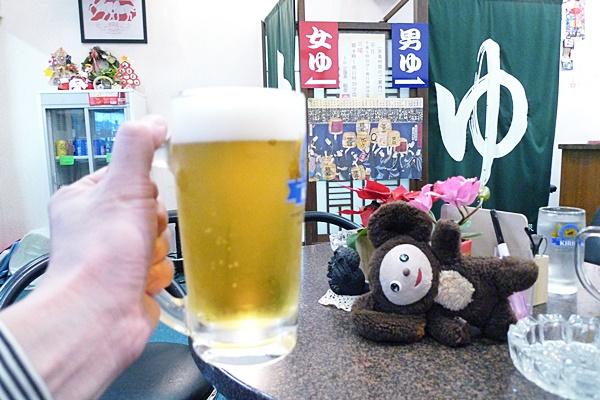 風呂ビール