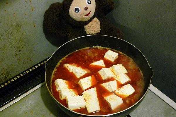 激辛マーボー丼