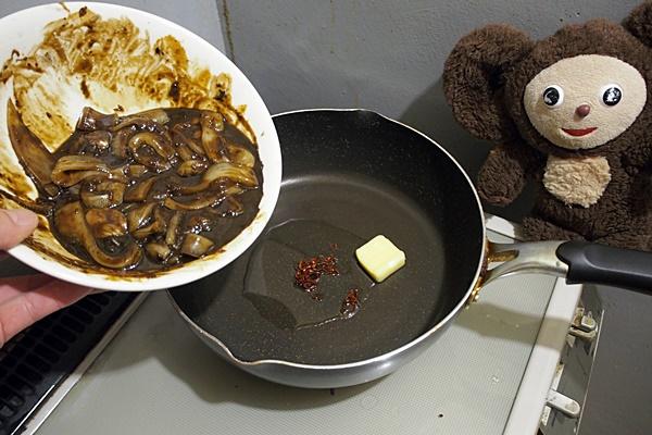 イカのわた味噌バター焼