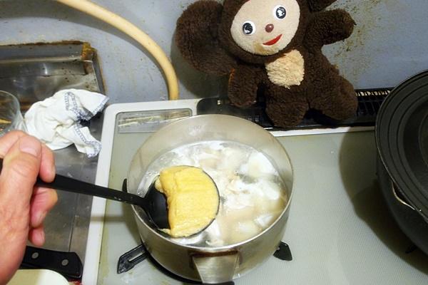 里芋と鶏肉の白みそ汁