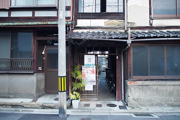 いのくま亭