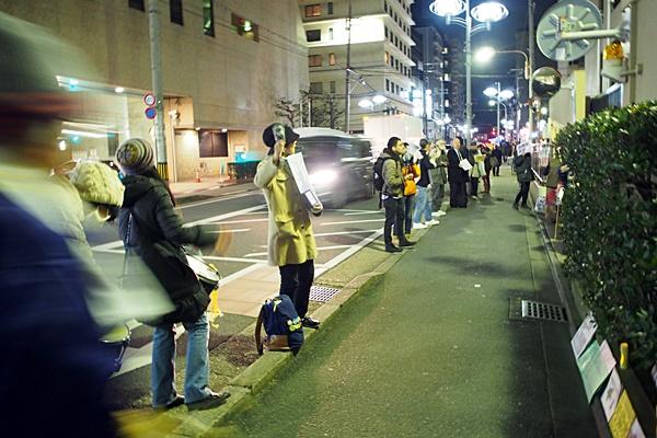関電京都支店前スタンディングアピール