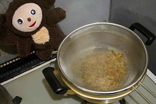 厚揚げと大根の鶏そぼろカレー