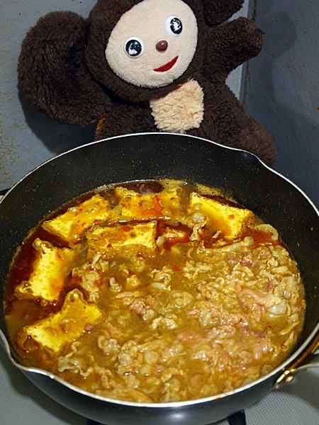 豚肉とニラのカレー