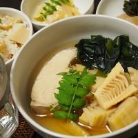 生利節の若竹汁