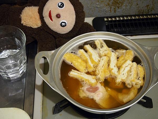 水菜の鍋焼きうどん