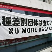 6月14日京都・西院カウンター