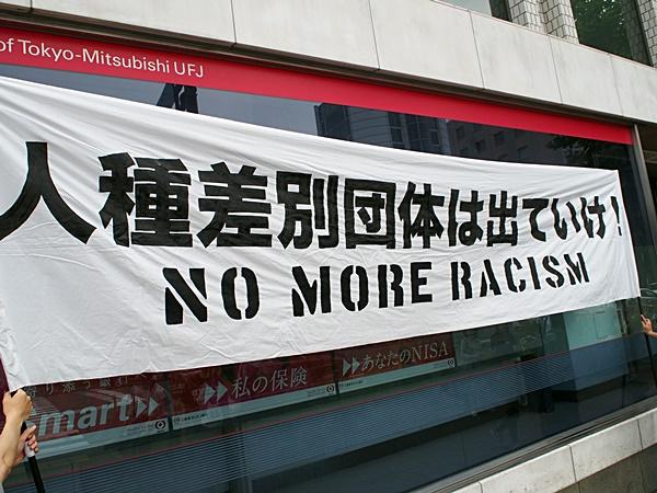 6月14日京都・西院