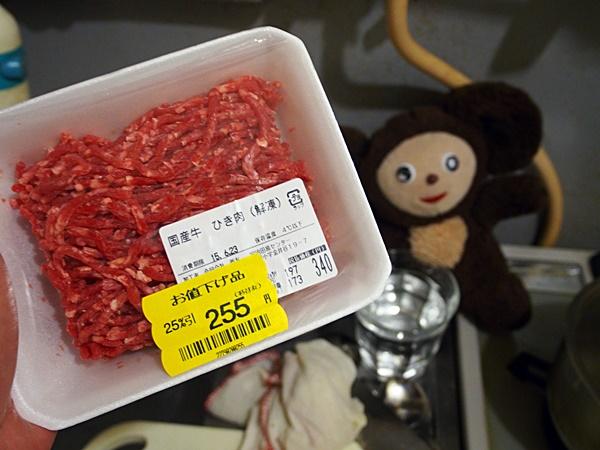 ひき肉のあんかけ肉じゃが