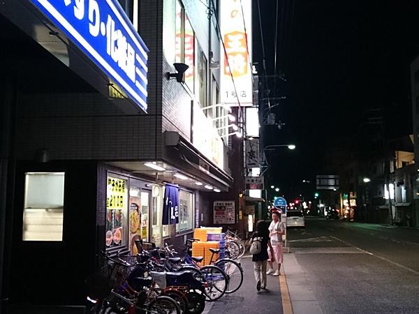餃子の王将 四条大宮店