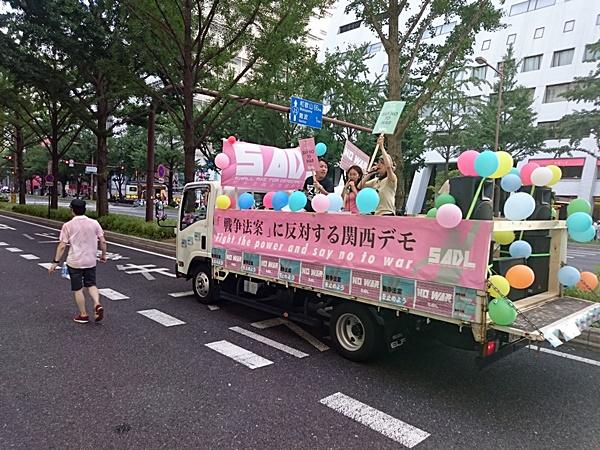 7・19 SEALDs KANSAI戦争法案反対・大阪デモ