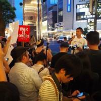 7月10日京都・戦争法案に反対する街宣アピール
