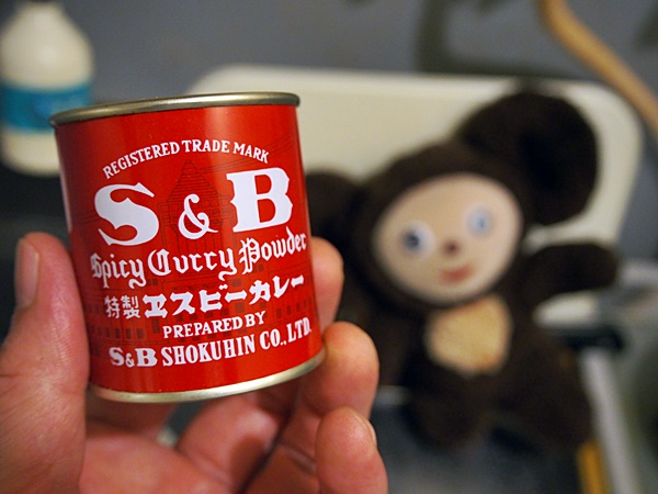 S&Bカレー粉