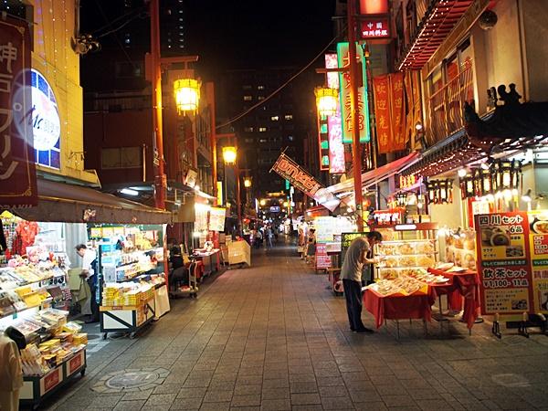 神戸・中華街