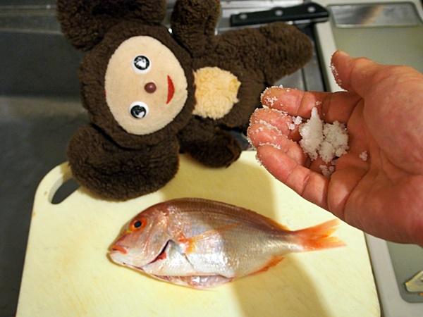 土鍋で鯛めし 作り方