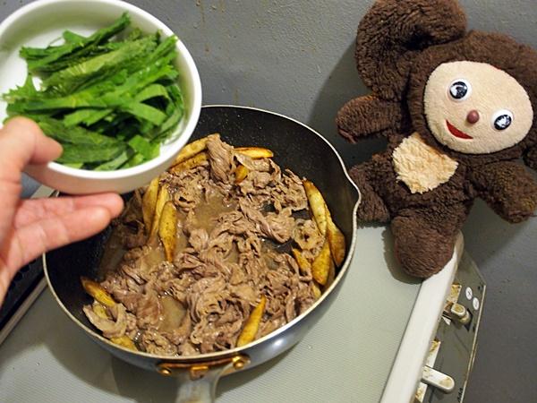 向田邦子流ごぼうと牛肉のうま煮 作り方