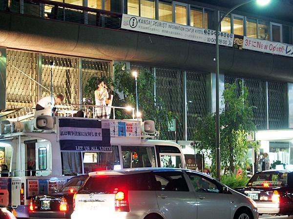 8月14日京都駅前・SEALDs KANSAI街宣アピール