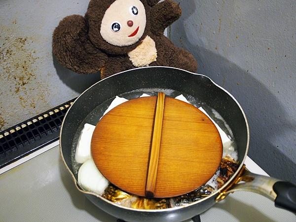 焼きサバと豆腐の炊いたん 作り方