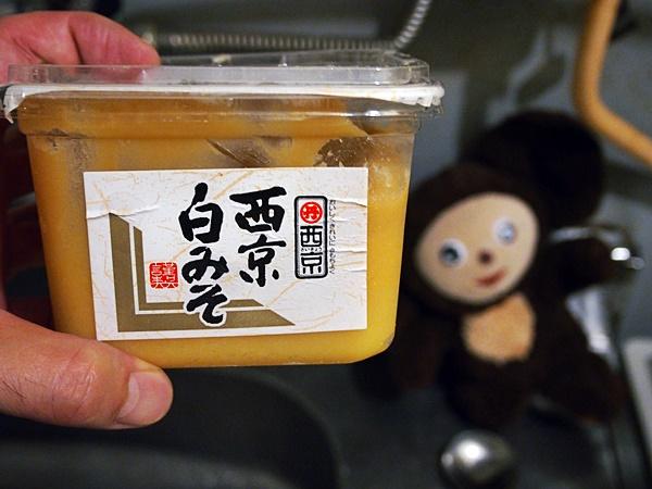 鶏団子の白味噌汁
