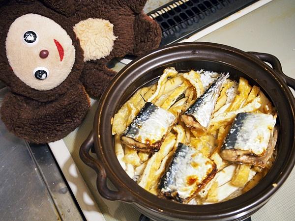 サンマご飯 作り方