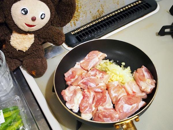 鶏肉の洋風炊き込みご飯 作り方