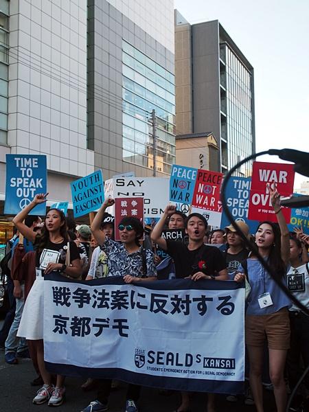 【8.23全国若者一斉行動】SEALDs KANSAI京都戦争反対デモ