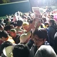 9.17国会前抗議