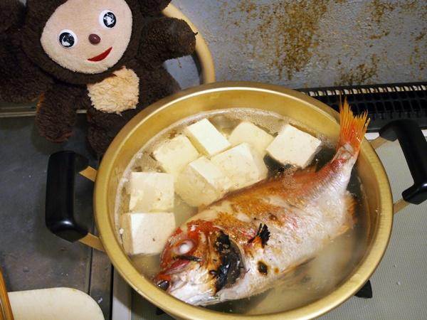 小鯛の湯豆腐 作り方