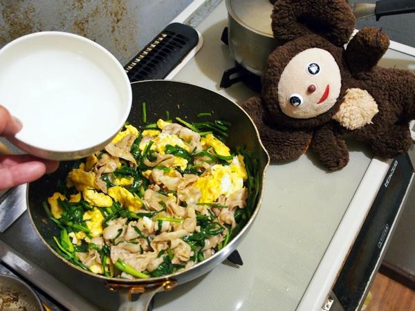 豚肉のニラ玉 作り方