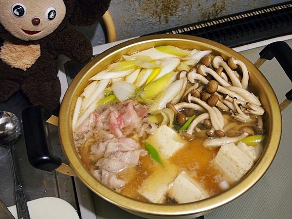 豚肉の肉吸い 作り方