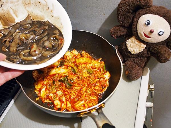 イカわたのキムチ炒め 作り方