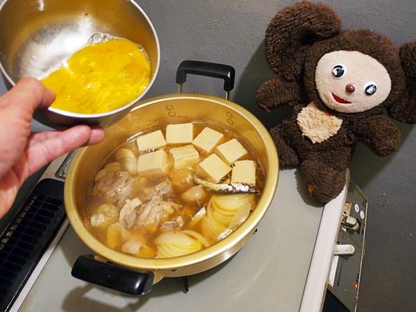 高野豆腐と鶏肉のたまごとじ 作り方