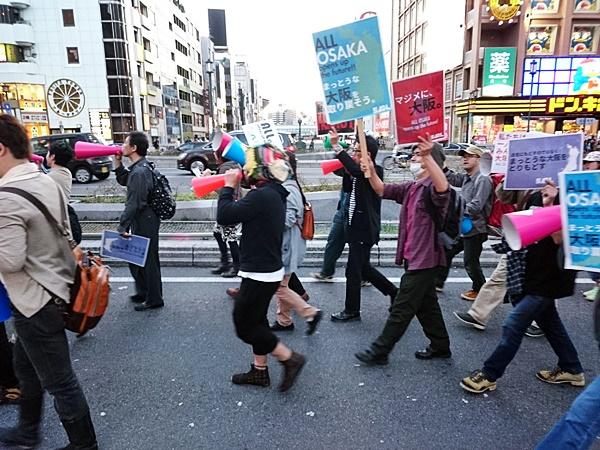 11月15日SADL大阪デモ