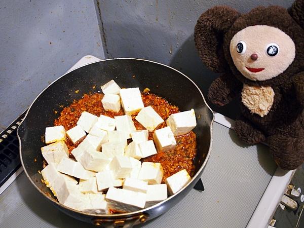 キムチのマーボー豆腐 作り方