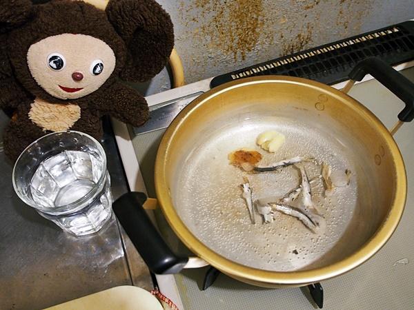 コチュジャンの親子煮 作り方