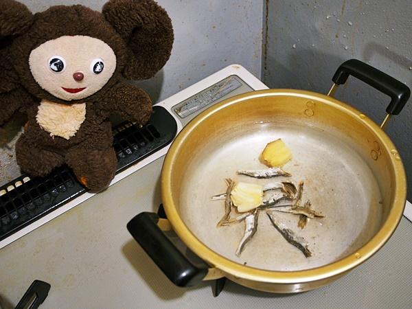 手羽元と大根のコチュジャンおでん 作り方