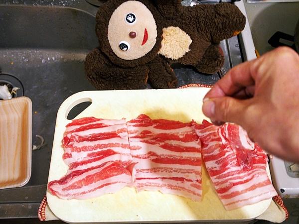 豚肉と白菜のあんかけ煮 作り方