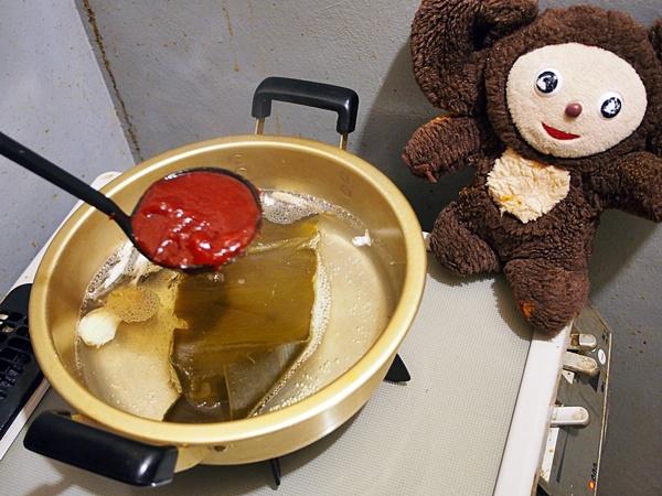 豚肉団子とかぶのコチュジャン汁 作り方