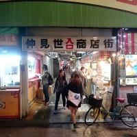 町田・仲見世商店街