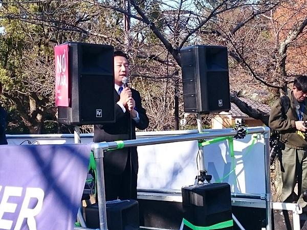 12/20京都デモ